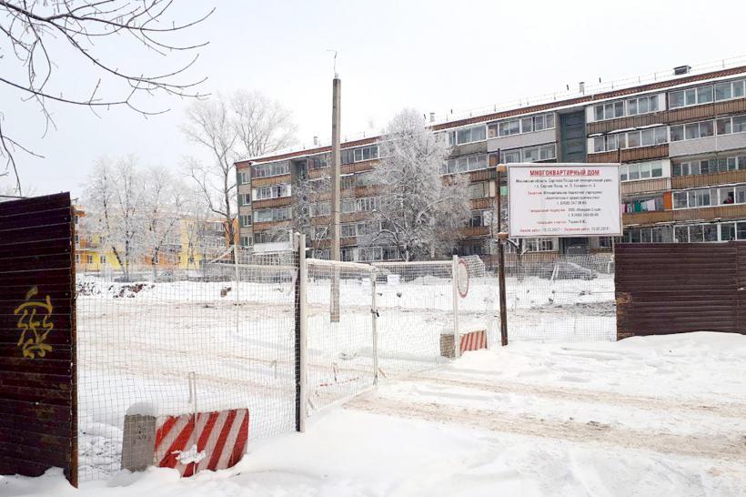 ВСергиевом Посаде приступили кстроительству жилого дома на78 квартир