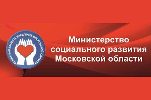 Звукорежиссер, министерства социального развития московской так терпеть малышке