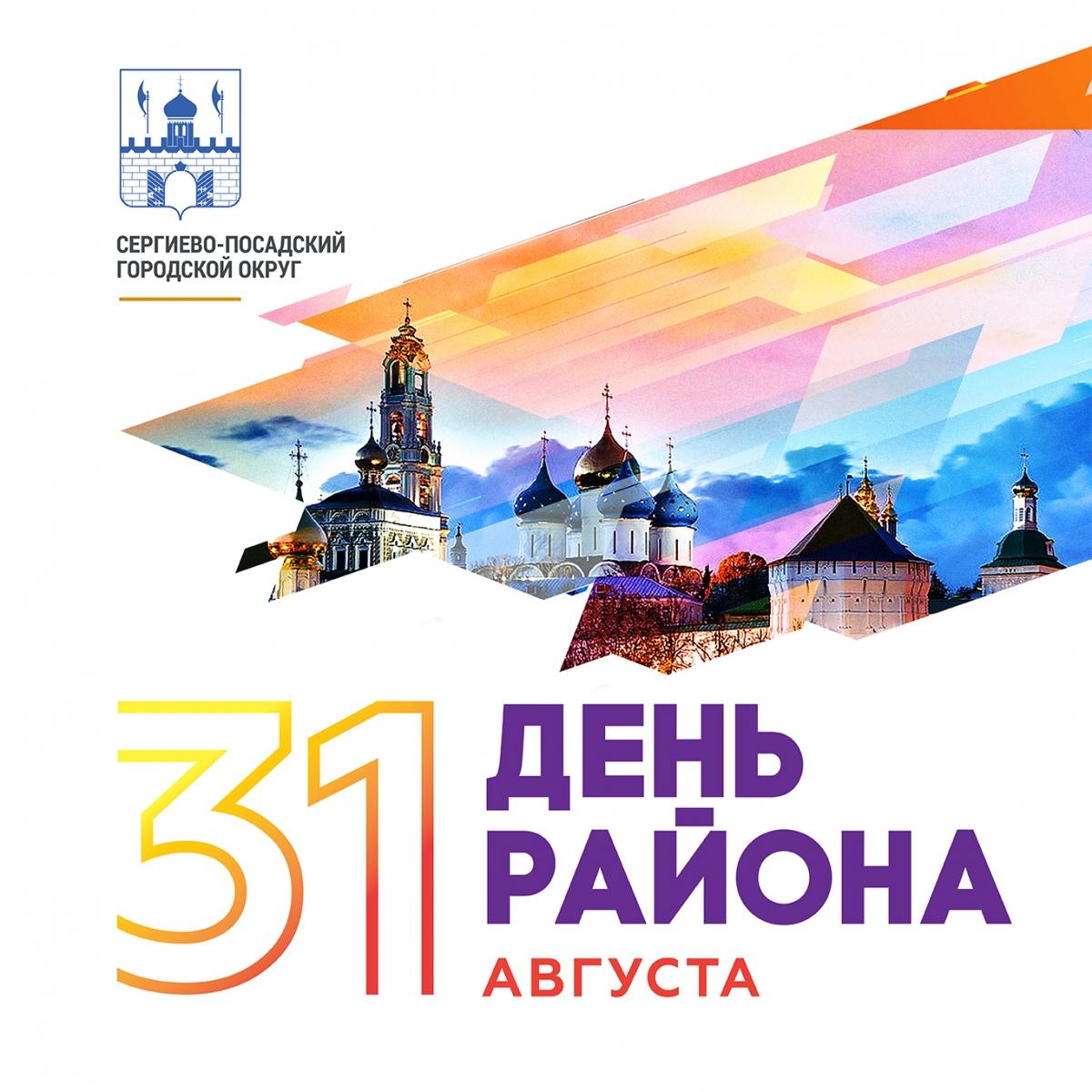 31 августа на календаре | Новости Оренбурга - БезФормата | 1200x1200
